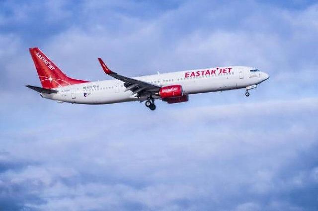 292 着陸 事故 ブルー 航空 便 緊急 ジェット